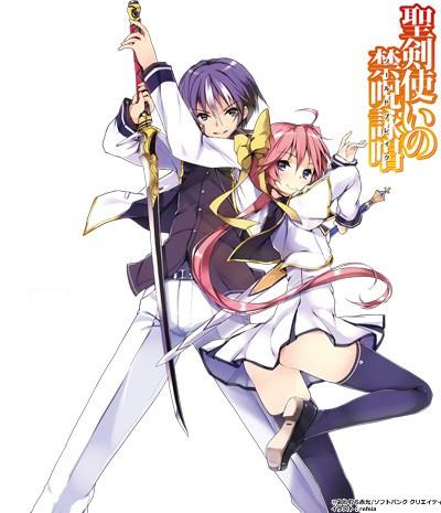 """""""Seiken Tsukai no World Break"""" light novels laves til anime"""