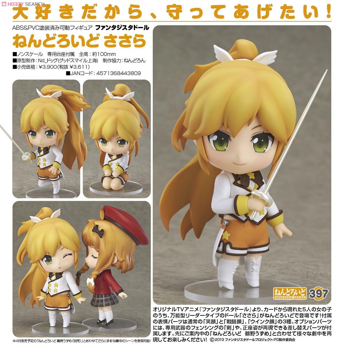 Nendoroid Sasara [Fantasista Doll]