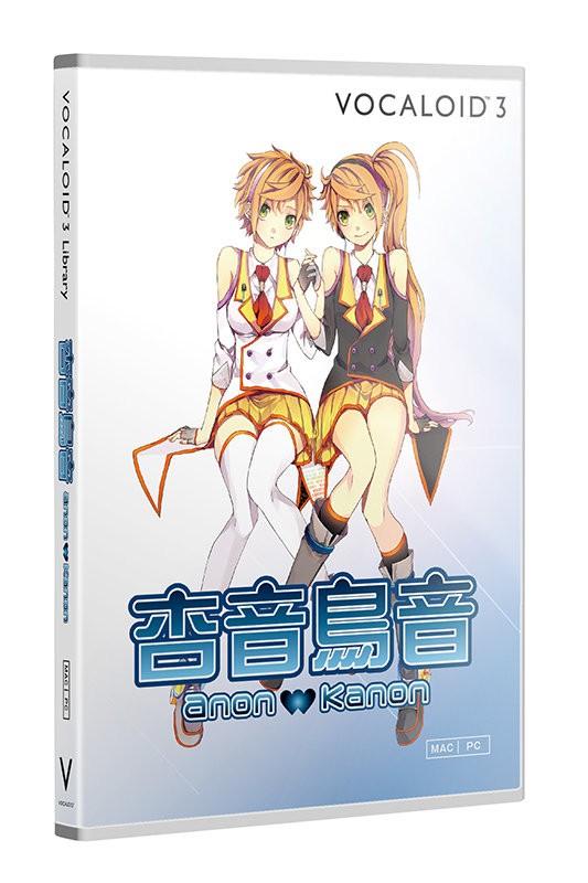 Vocaloid 3 har tsundere tvillinge-piger