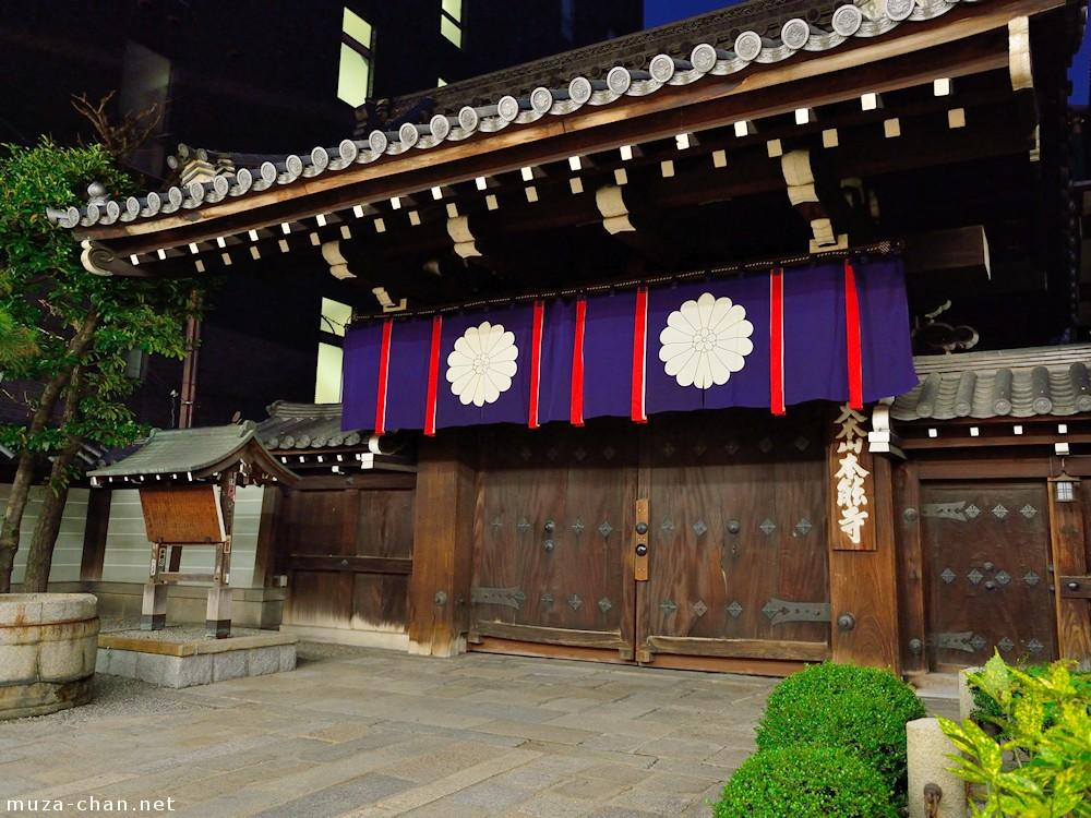 Stedet hvor Oda Nobunaga døde