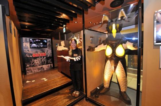 Ultraman Kaiju bar
