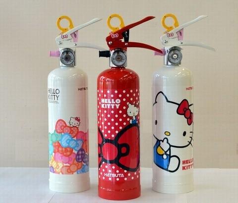 Hello Kitty brandslukkere og dåsebrød