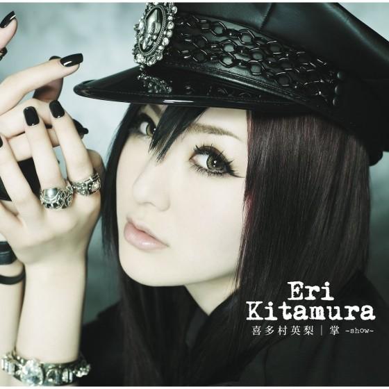 "Musikvideo for Kitamura Eris ""Show"""
