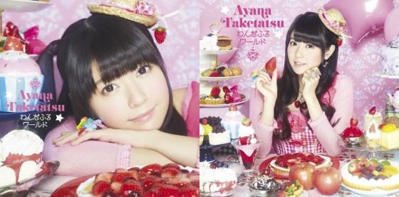 """Kort musikvideo for Taketatsu Ayanas """"Wonderful World"""""""