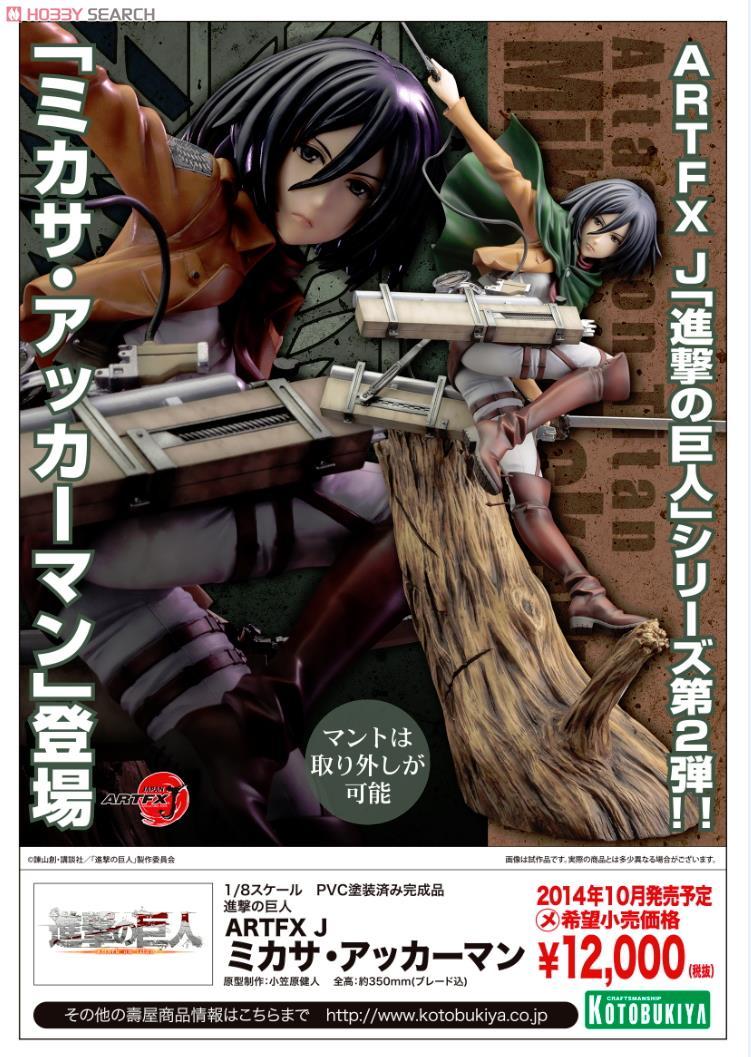 Mikasa Ackerman på træ [Attack on Titan]