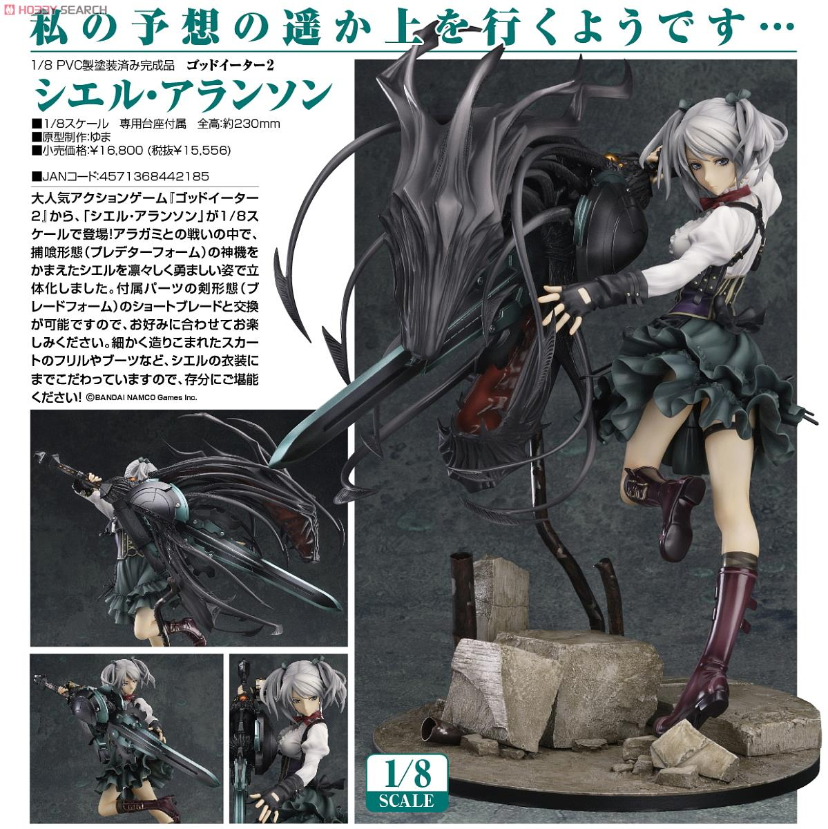 "GoodSmile Company has announced preoder for this lovely scaled figure of Ciel Alencon from God Eater 2. She is posed with her powerful God Arc weapon in ""Predator Form"". A ""Blade Form"" version of the weapon is also included, allowing you to choose which you prefer.   She is scheduled for release in Dec 2014, and will be retailing for 16,800 yen. Interested folks can place your preorder with HobbyLink Japan, CDJapan and Hobby Search."
