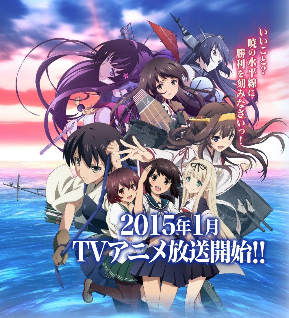 Kantai Collection anime trailer