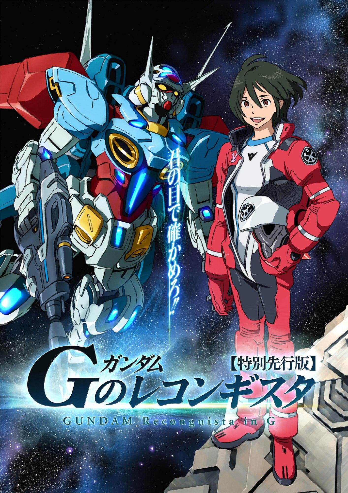 """""""Gundam: G no Reconguista"""" første 10min preview"""
