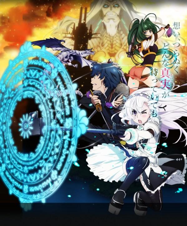 "Hitsugi no Chaika sæson 2 ""AVENGING BATTLE"" trailer"