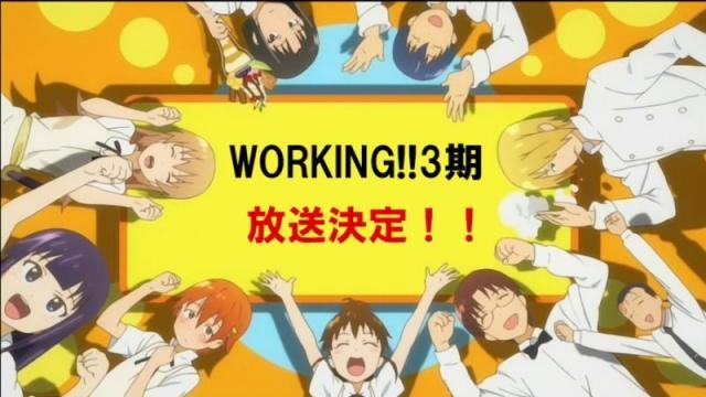 Working!! får en tredje sæson