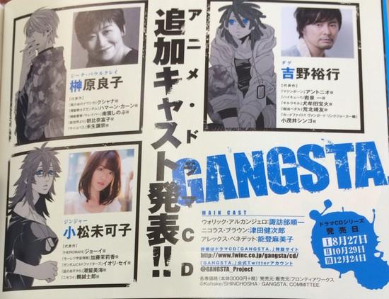 Gangsta TV anime får flere stemmer