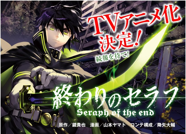 """Seraph of the End"" TV anime på vej"