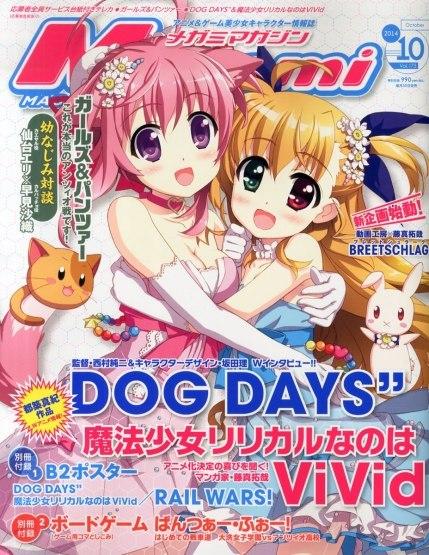 """Dog Days"""" (sæson 3) foregår 2~3 måneder efter anden sæson"""