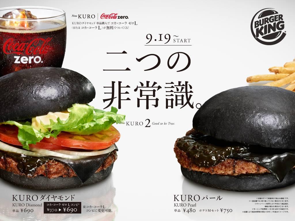 Næsten helt sort burger