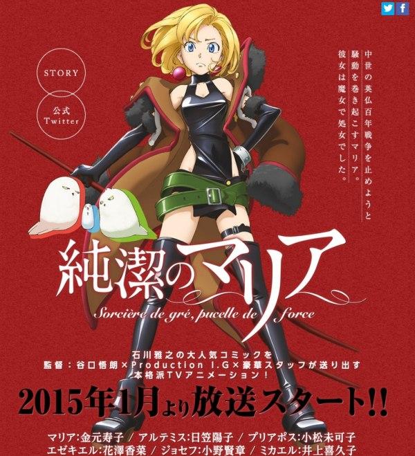 Junketsu no Maria TV anime info