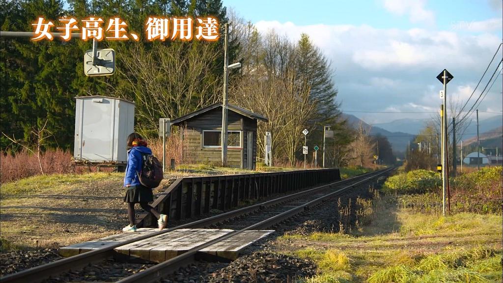 Japan holder en togstation aktiv for én passager