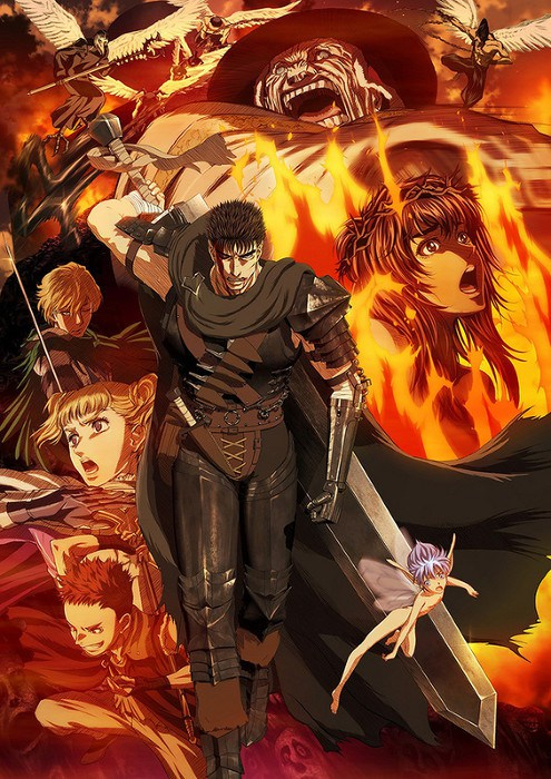 Berserk TV anime teaser trailer