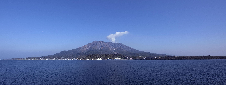 Video af Sakurajima vulkanen i udbrud