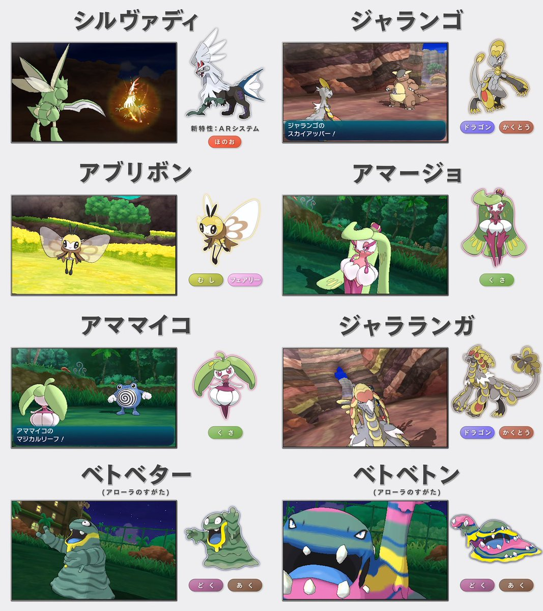 Pokemonas en pelota fotos 67