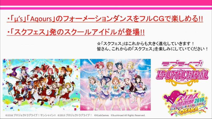 Love Live! School Idol Festival spillet får CG danse scener