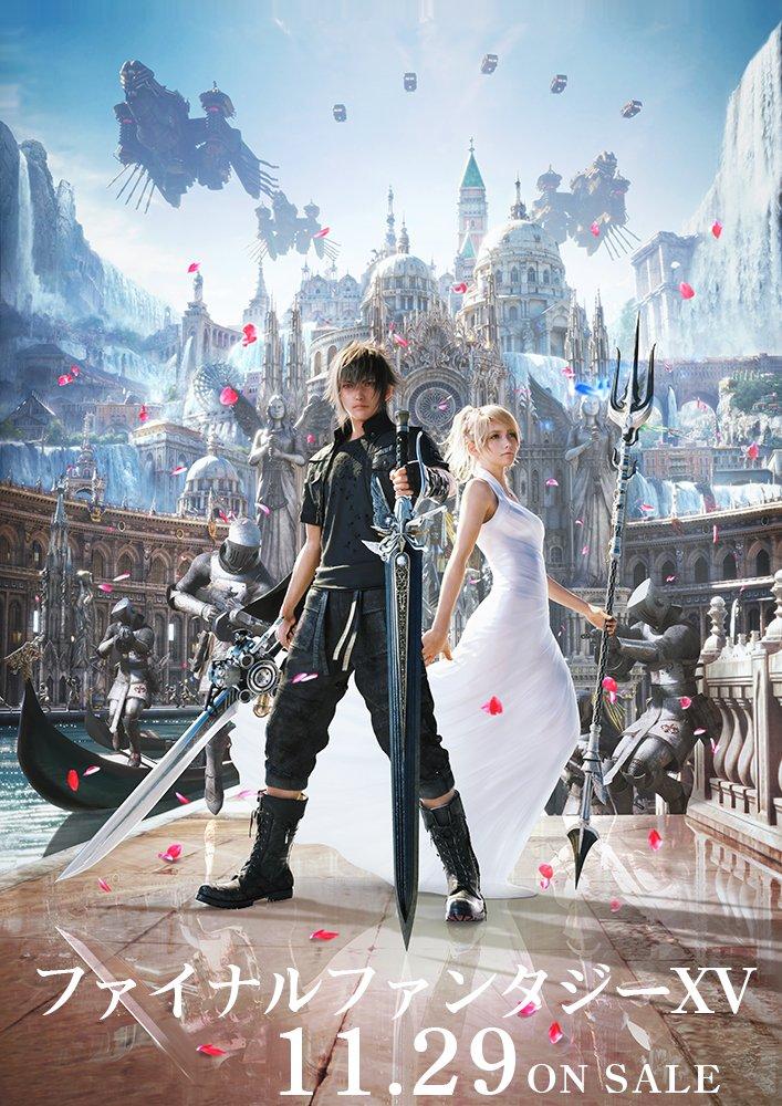 Final Fantasy XV reklame plakat