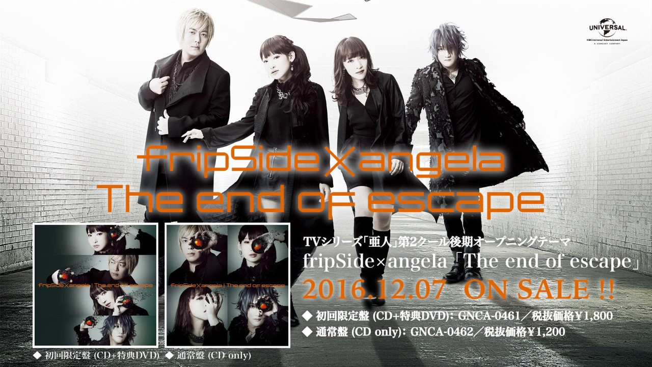 "fripSide×angela - ""The end of escape"" musikvideo"