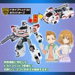 Jin & Mikoto Ishino - rednings / rescue / Rettung - Drive Head 03 White Hope