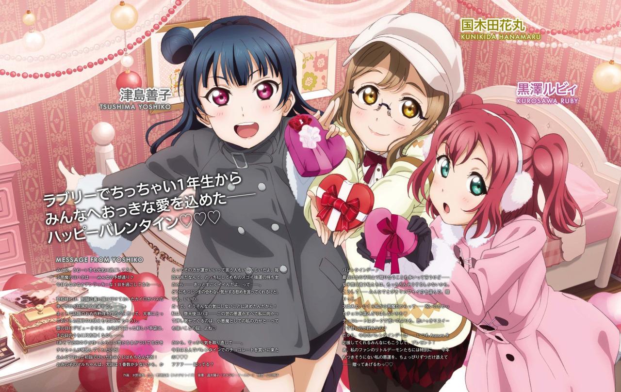 Love Live! Sunshine!! scans fra Dengeki G's marts