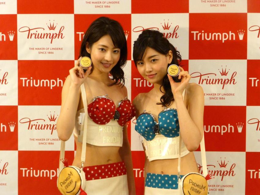Triumph laver Premium Friday BH med alarm og pengepung