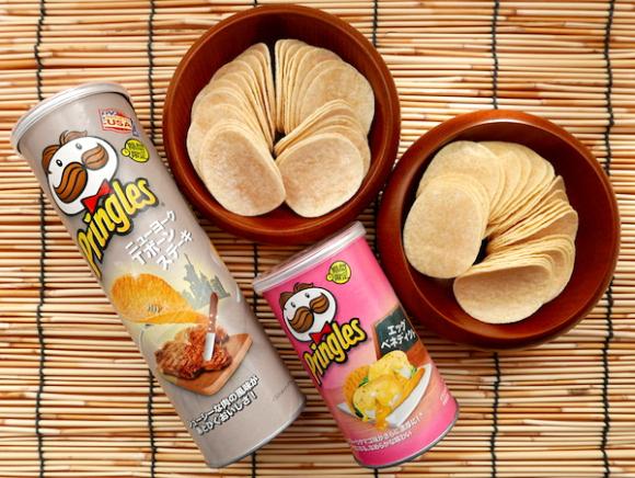 Pringles får to ny unikke smage i Japan