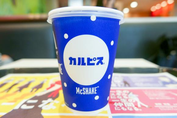 McDonald's har nu Calpis McShake på menuen i Japan