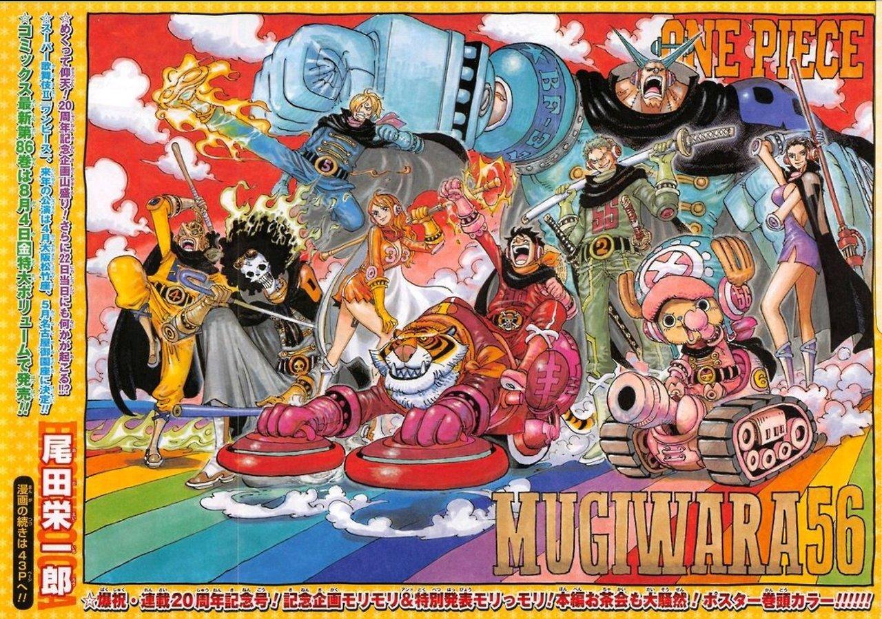 One Piece ny farve dobbeltside fra Jump 33