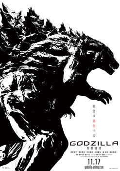 Godzilla: Planet of the Monsters Anime Film Trailer