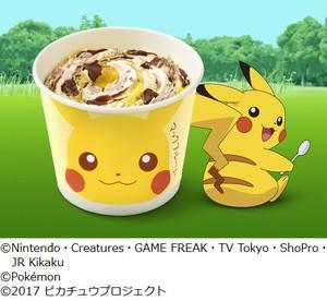 Pikachus Choco Banan er ny McFlurry smag i Japan