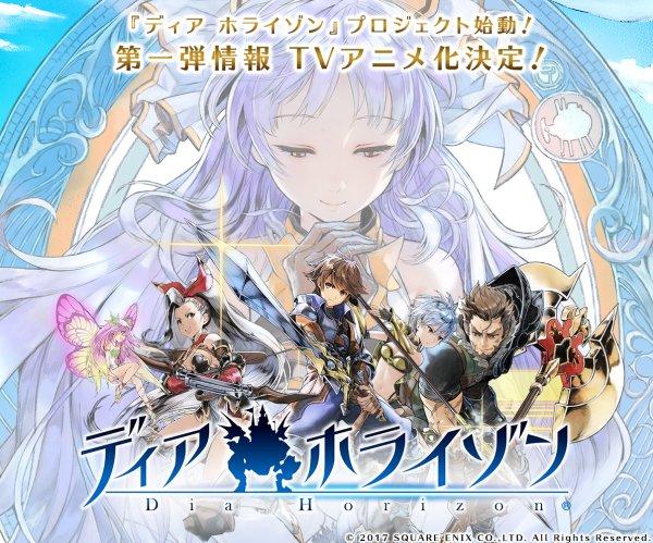 """Dia Horizon"" anime til efteråret 2017"