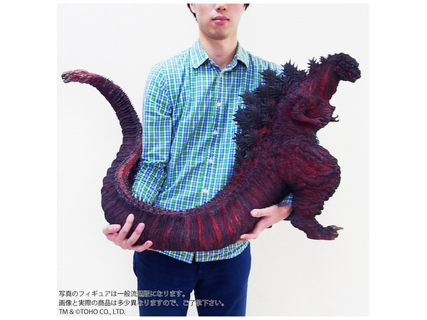 Gigantic Series: Godzilla 2016 Fourth Form