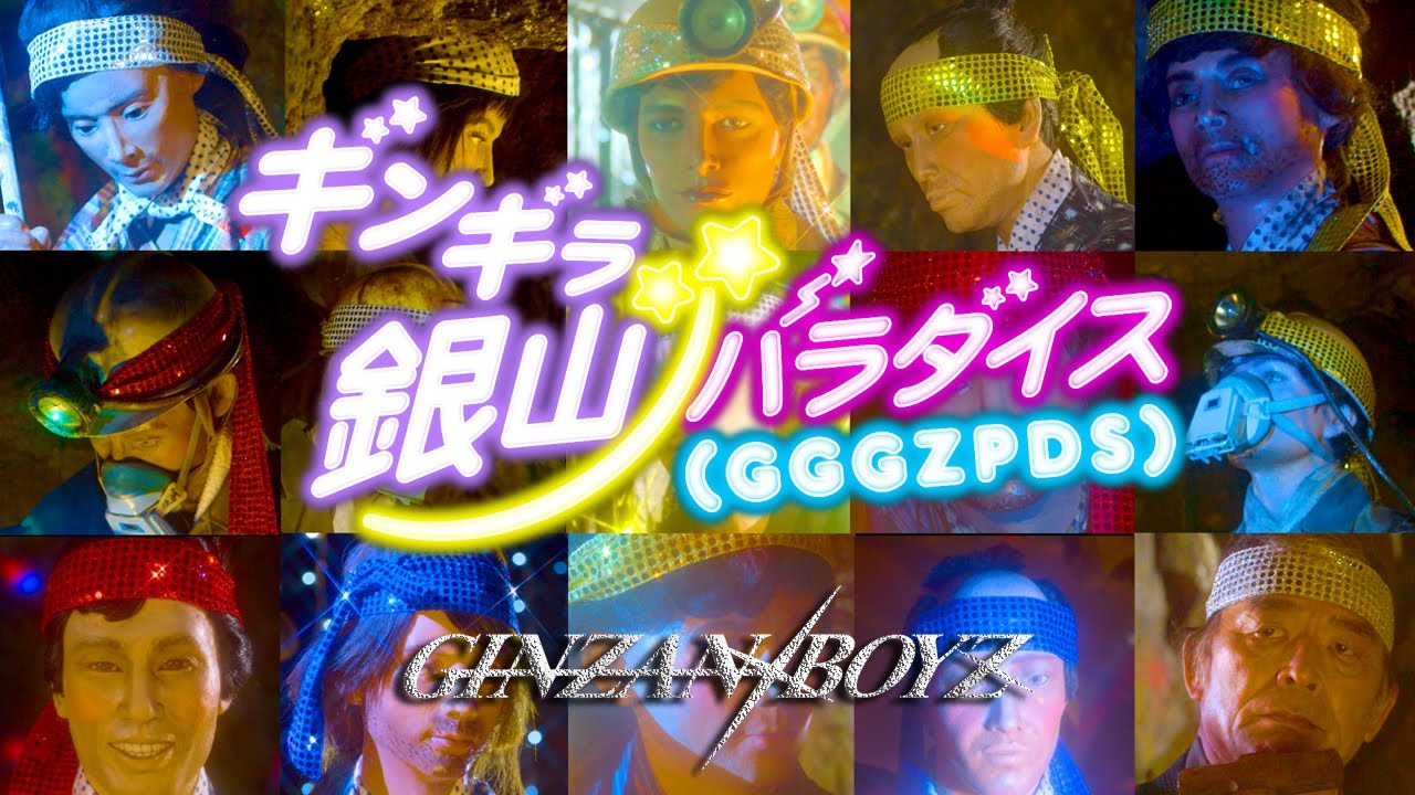 Japans nyeste Pretty Boy Idol-gruppe er mannequiner