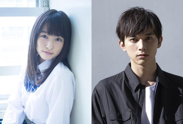 """""""Marmalade Boy"""" kærligheds manga inspirerer live-action film"""
