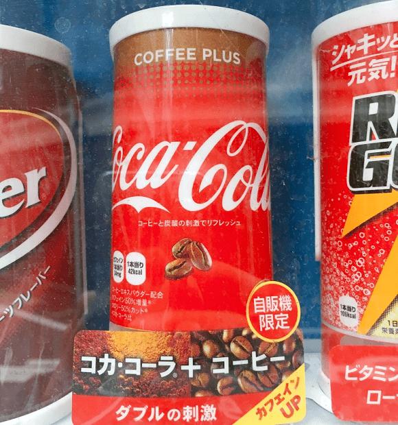 Du kan få Coca-Cola blandet med kaffe i Japan