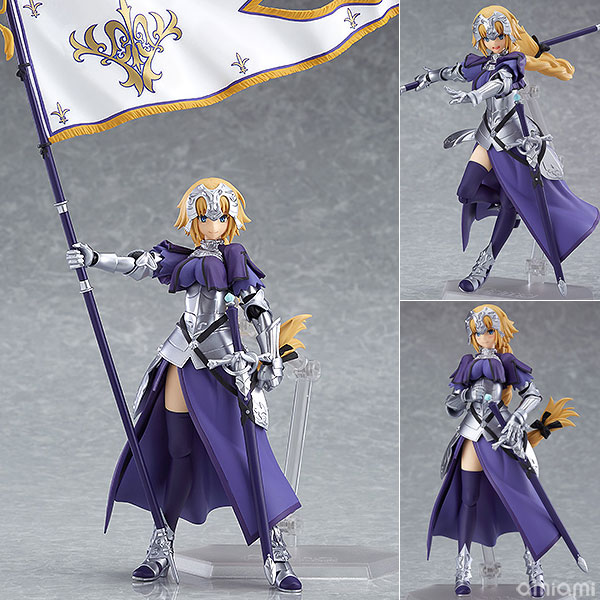figma - Fate/Grand Order: Ruler/Jeanne d'Arc