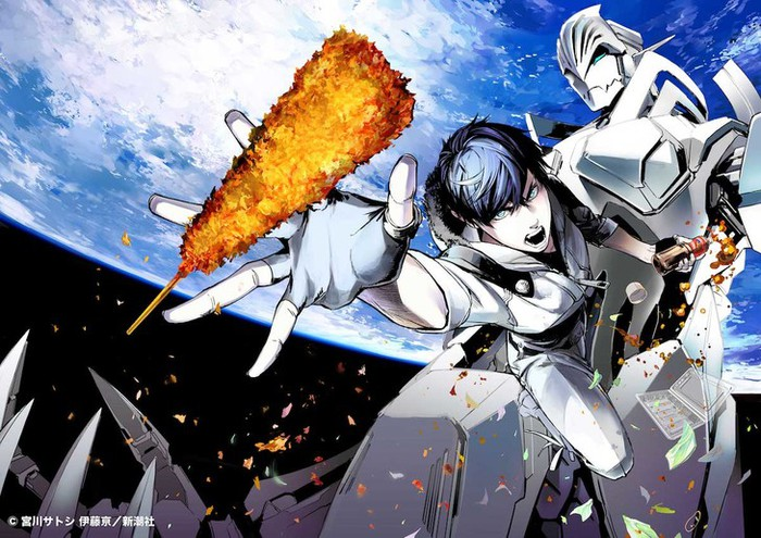 """Space Battleship Tiramisu"" Manga Gets TV Anime From Gonzo"