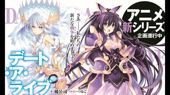 Date A Live Light Novels Får Ny Anime Serie