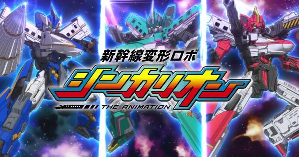 Takara Tomys Shinkalion franchise får tv-anime i 2018