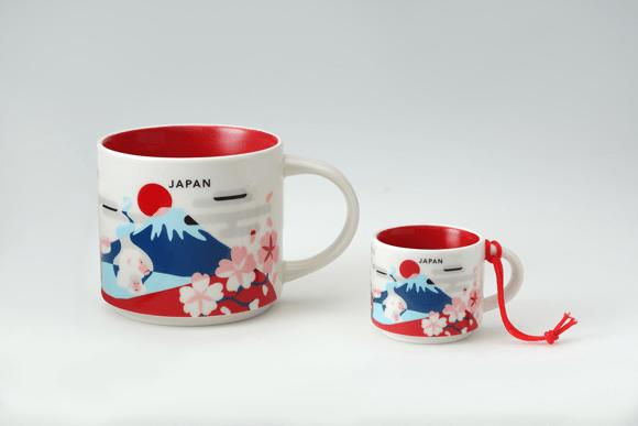 Starbucks You Are Here Collection udvider til Japan med Mt Fuji krus