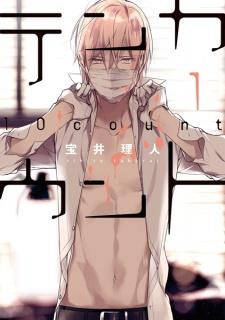 "BL manga ""Ten Count"" slutter"