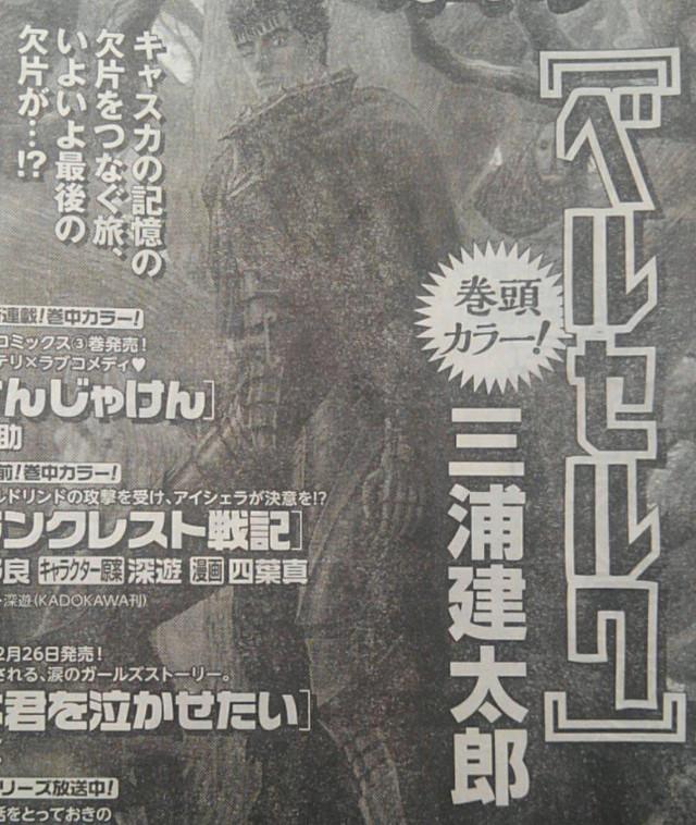 """""""Berserk"""" mangaen vender tilbage"""