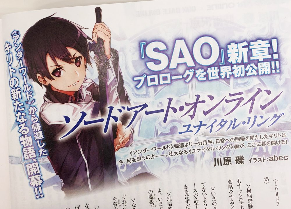'Sword Art Online' light novel begynder på ny 'Unital Ring' ark