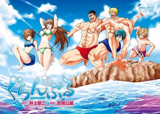 """Der kommer en """"Grand Blue"""" anime"""