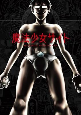 """Magical Girl Site"" Anime Info"