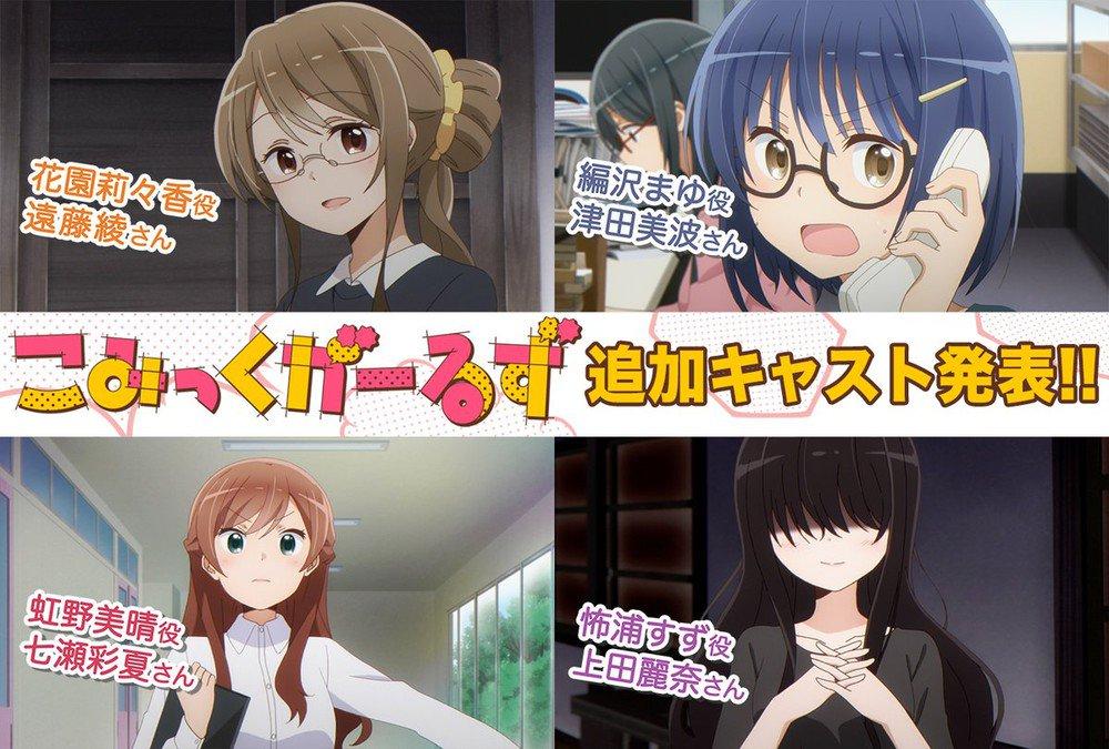 """""""Comic Girls"""" TV anime info og trailer"""